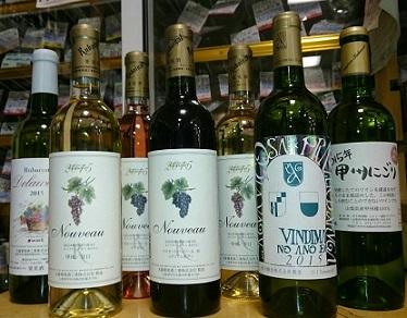 国産新酒2015