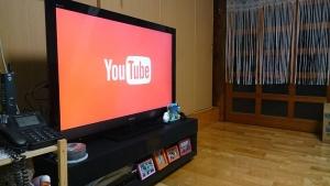 テレビでYouTubeを見る時代
