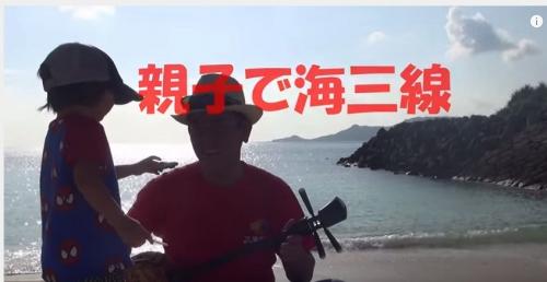 松尾秀樹 呼夢三線広め隊