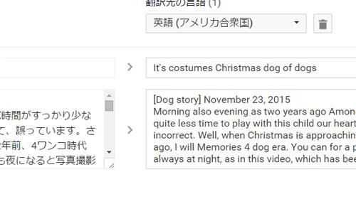 YouTube追加機能 翻訳