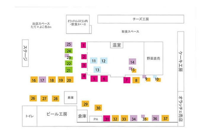 moblog_ce8d2bb1.jpg