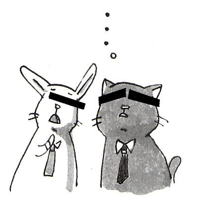 ネコウサギ初めて10目隠し改