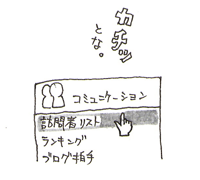 H279276改