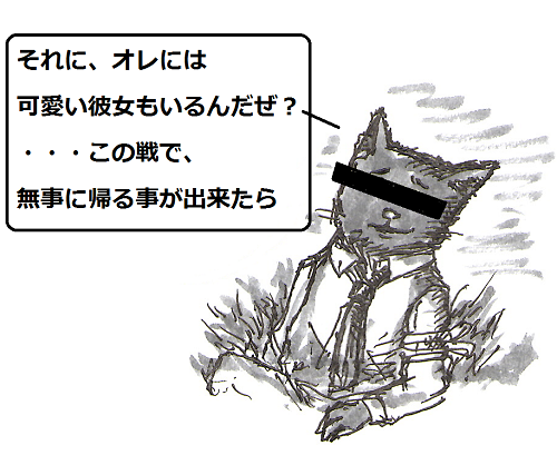 H2792710目隠し改