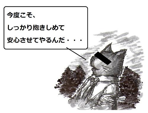 H2792711改