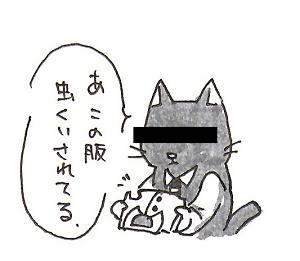 H279304目隠し改