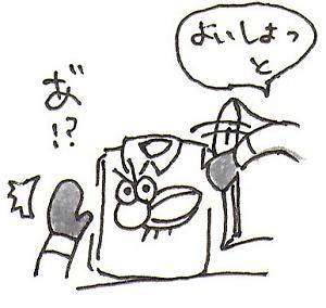 H279306改