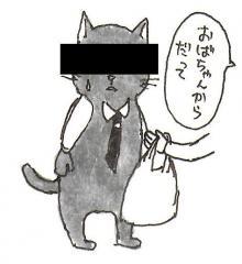 H2710234改