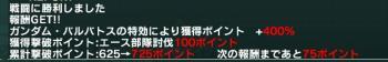 20151203_4_convert_20151203165744.jpg