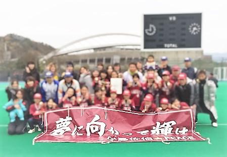 西日本大会2015
