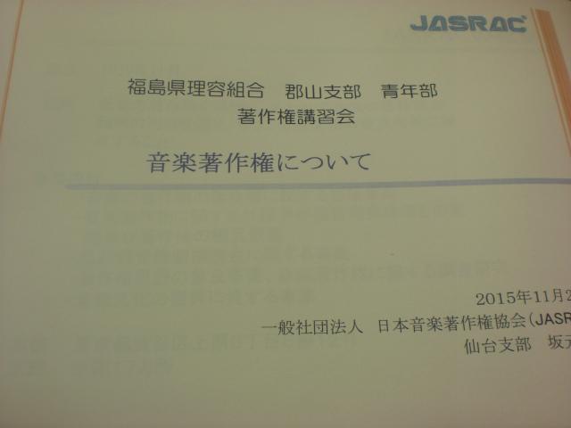 sCIMG2712.jpg