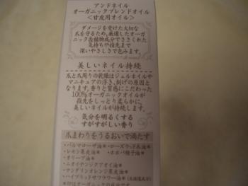 CIMG9136.jpg