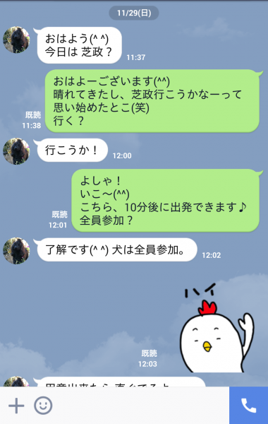Screenshot_2015-11-29-23-16-04.png