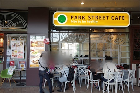 parkstreetcafe1.jpg