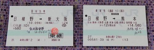 BP1180742-1.jpg