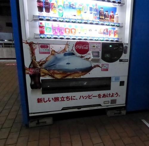 宮崎〜熊本、観光列車の旅〜2015夏−006