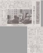 2015年秋田100km 秋北新聞