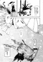 線画0011 (2)