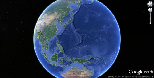 大日本帝国領地