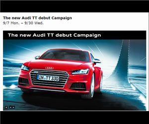 懸賞_Audi The new Audi TT debut Campaign.jpg