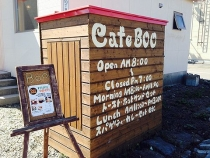 Cafe BOO