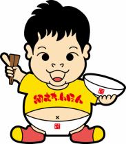 中華工房 菜華
