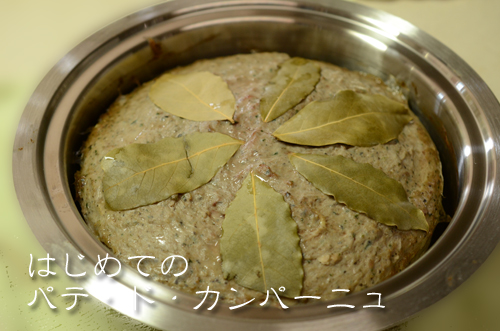 2015-11-03-パテ-008