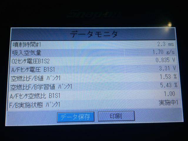 IMG_7227.jpg