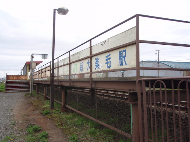 2009.5.23-24 釧路 (43)