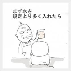 oi4.jpg