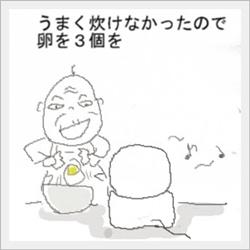 oi5.jpg