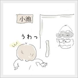 ramen2.jpg