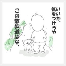 sirami1.jpg