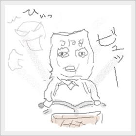ukuro1.jpg