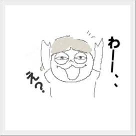 wa-i2.jpg