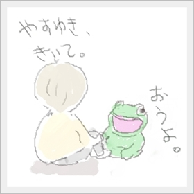 yasuyukitoatasi.jpg