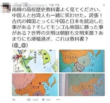 kankoku1_20151126124428109.jpg