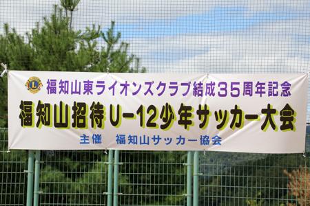 ☆IMG_2073