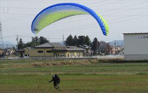 パラグライダー 002_R