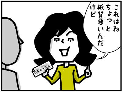 20150919-2.jpg