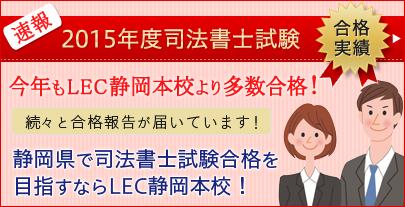 20151107_S_superbnr_shoshi_151106.jpg