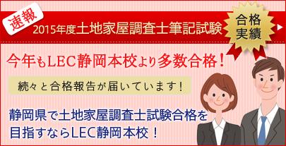 20151114_C_superbnr_chousashi_151113.jpg