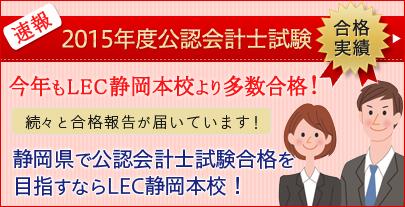 20151116_E_superbnr_kaikeishi_151116.jpg