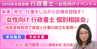superbnr_gyousei_151015.jpg