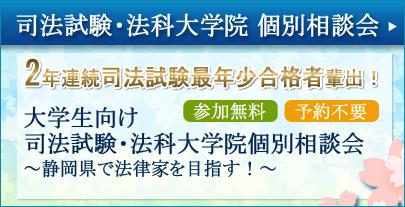 superbnr_sharoushi_151015.jpg