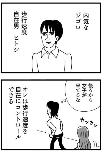 150925mainabi02-2.jpg