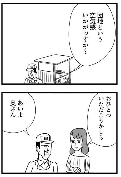 151002mainabi02-2.jpg