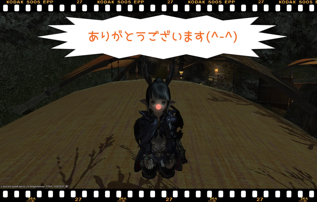 40_20160217010510cfd.jpg