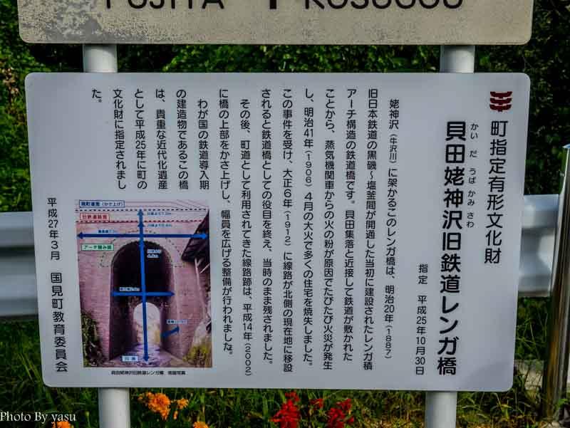 20150921_17_52 mm