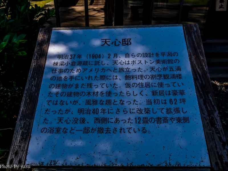 20150922_45_32 mm